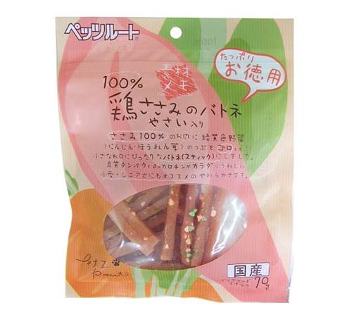 ペッツルート 素材メモ 鶏ささみのバトネ お徳用 70g