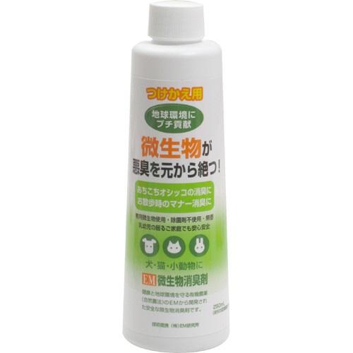 トーラス EM微生物消臭剤 250ml つけかえ用