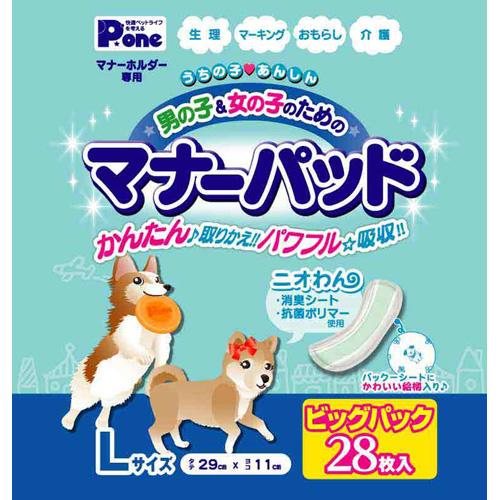第一衛材 P.one 男の子&女の子のためのマナーパッド ビッグパック Lサイズ 28枚入 PMP-039