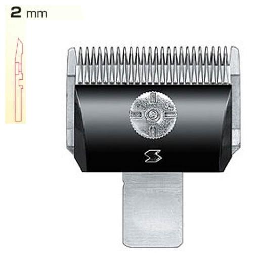 清水電機工業 スピーディク 電気バリカン用替刃 2mm