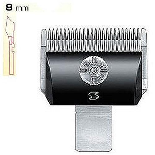 清水電機工業 スピーディク 電気バリカン用替刃 8mm