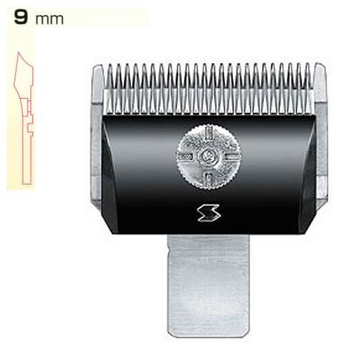 清水電機工業 スピーディク 電気バリカン用替刃 9mm