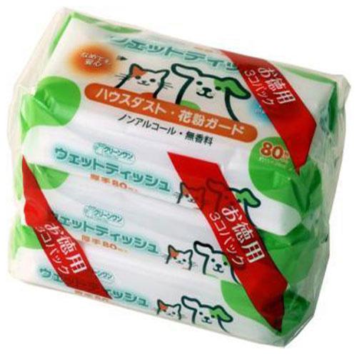 シーズイシハラ クリーンワン ウェットティッシュ 花粉ガード 80枚×3P