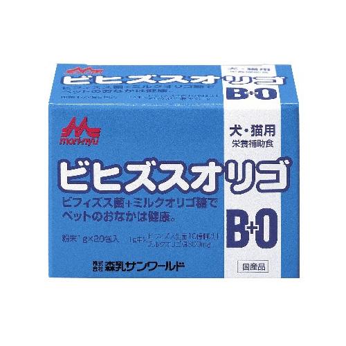 森乳  ワンラック ビヒズスオリゴ 1g×20包 【国産品】