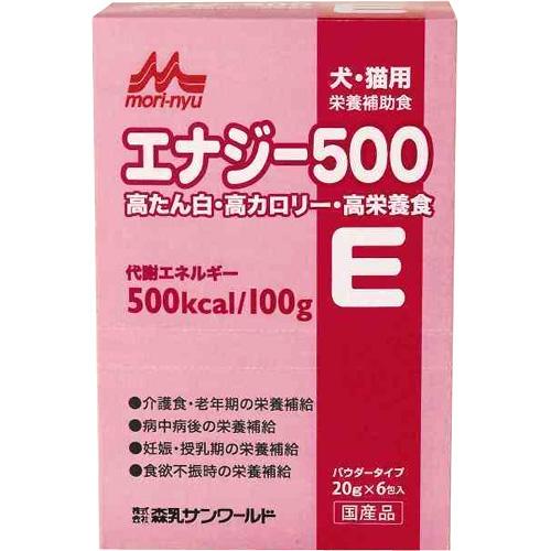 森乳  ワンラック エナジー500 20g×6包 【国産品】