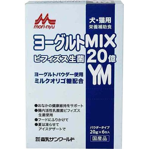 森乳  ワンラック ヨーグルトMIX 20g×6包 【国産品】