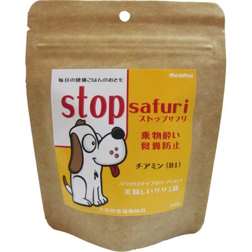 MediMal メディマル stop safuri ストップサフリ (乗物酔い 食糞防止) 100g