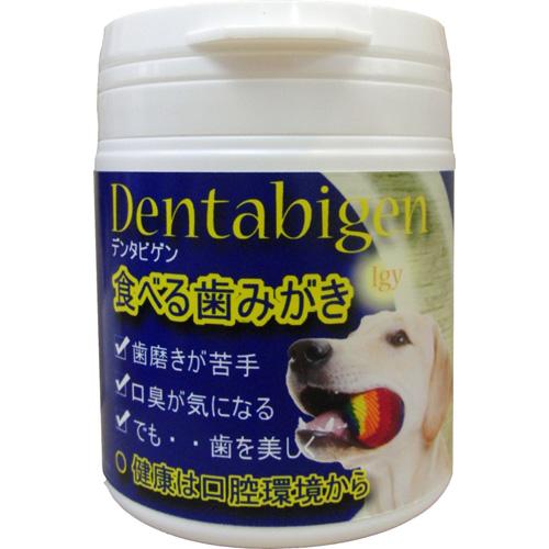 MediMal メディマル デンタビゲン 食べる歯みがき 1500mg×60粒