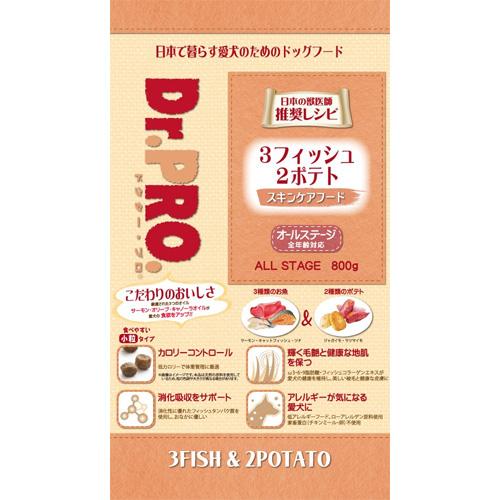 ニチドウ Dr.PRO.ドクタープロ 3フィッシュ2ポテト 800g