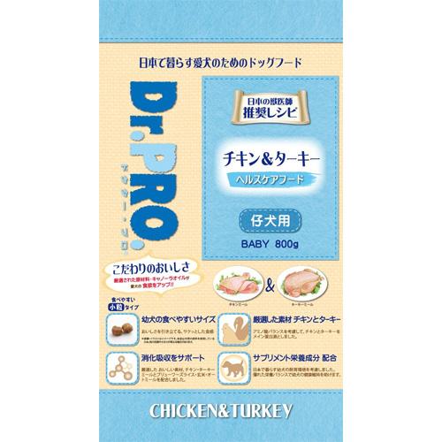 ニチドウ Dr.PRO.ドクタープロ チキン&ターキー仔犬用 800g
