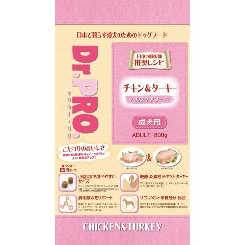 ニチドウ Dr.PRO.ドクタープロ チキン&ターキー成犬用 800g