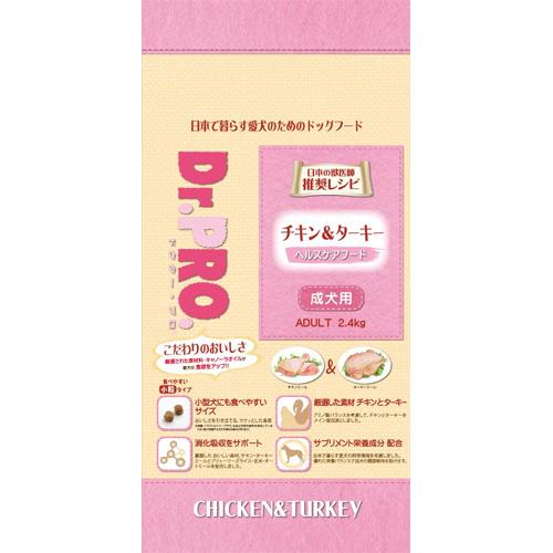 ニチドウ Dr.PRO.ドクタープロ チキン&ターキー成犬用 2.4g