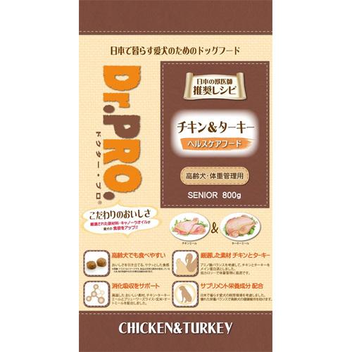 ニチドウ Dr.PRO.ドクタープロ チキン&ターキー 高齢犬・体重管理用 800g