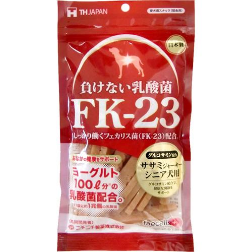 THジャパン 乳酸菌 FK-23 ササミジャーキー シニア犬用 100g