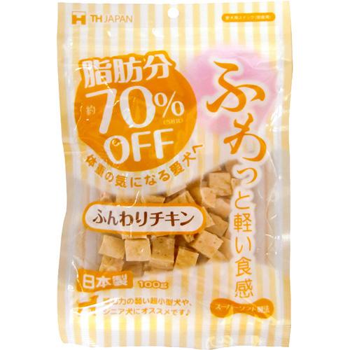 THジャパン 脂肪オフ ふんわりチキン 100g