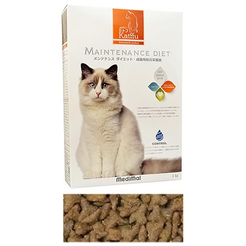 メディマル カトフ メンテナンス ダイエット・成猫用総合栄養食 1kg 粒