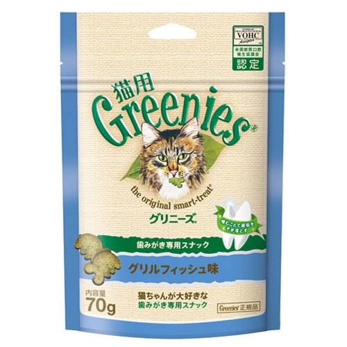 猫用グリニーズ グリルフィッシュ味 70g