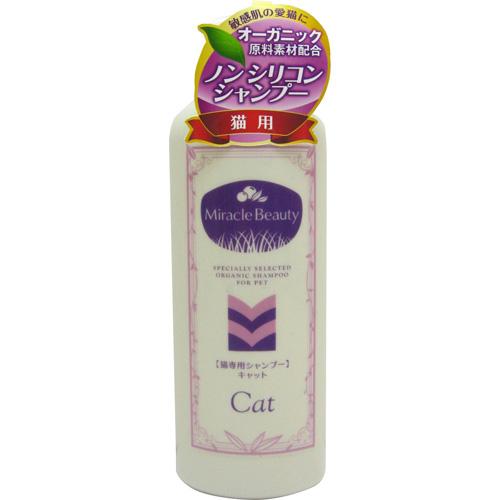 ニチドウ ミラクルビューティ キャットシャンプー(猫用) 200ml