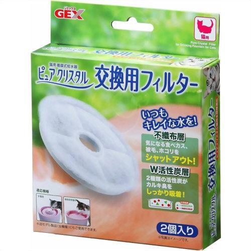 GEX ジェックス 猫用 循環式給水器 ピュアクリスタル 交換用フィルター 猫用 2個入り