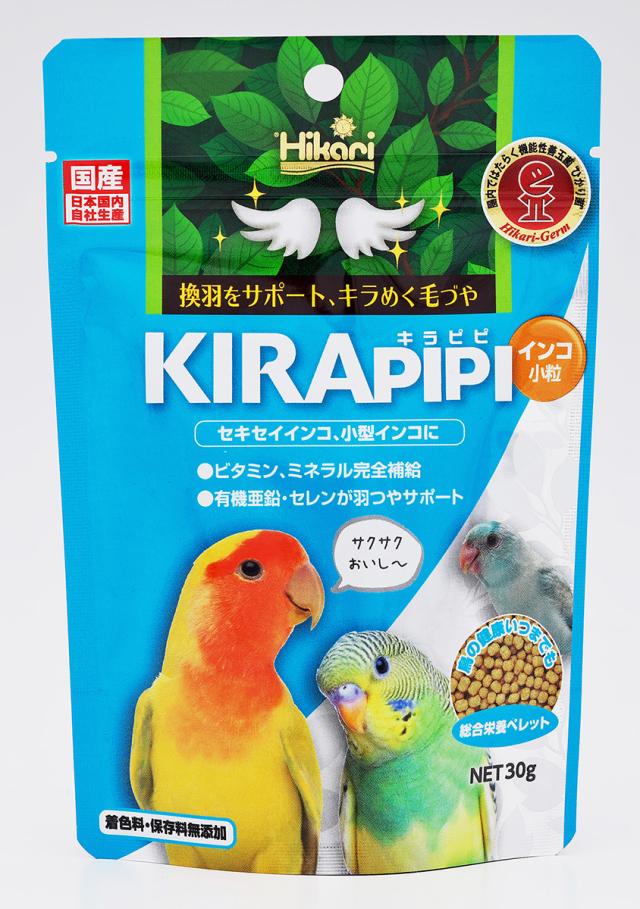 キラピピ インコ小粒 30g