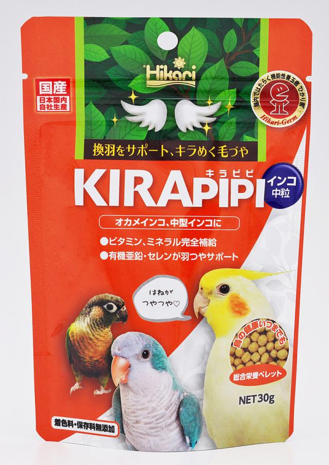 キラピピ インコ中粒 30g