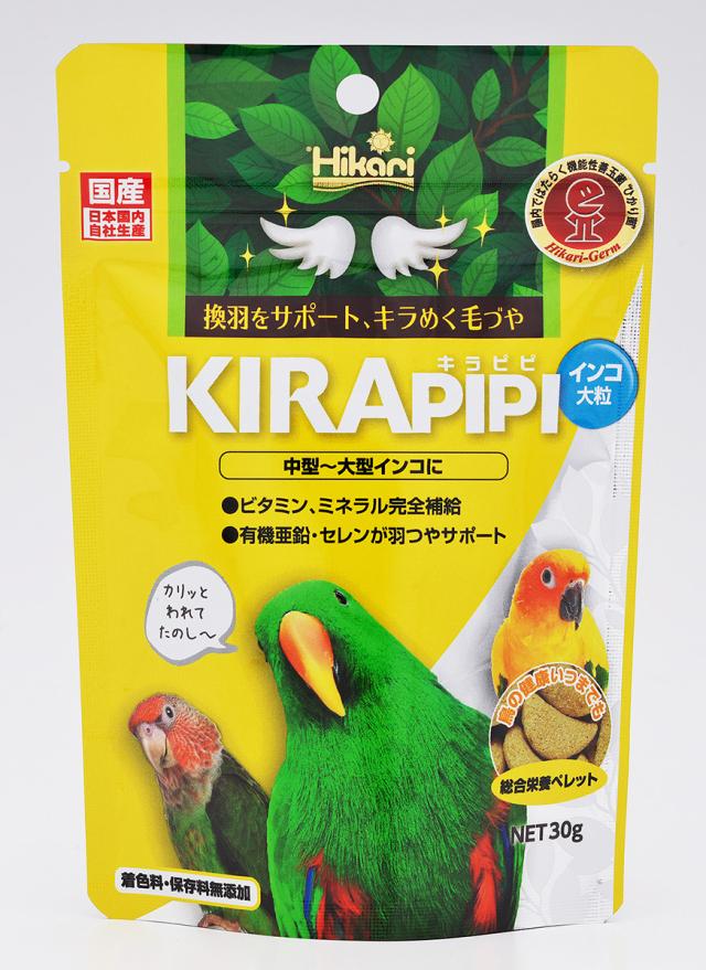 キラピピ インコ大粒 30g