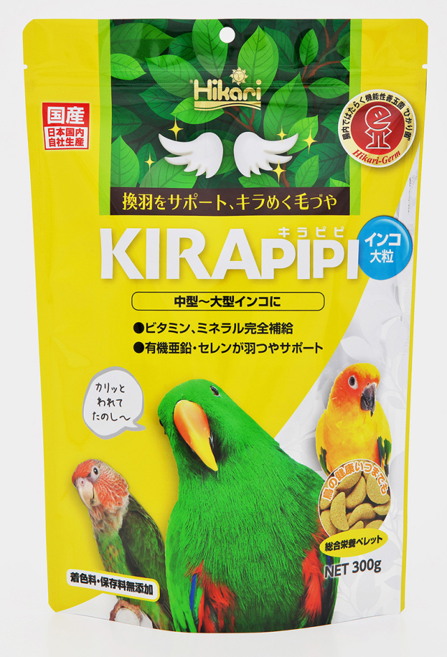 キラピピ インコ大粒 300g