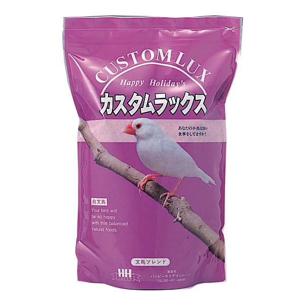 HHJ ハッピーホリディ ジャパン カスタムラックス文鳥 2.5L