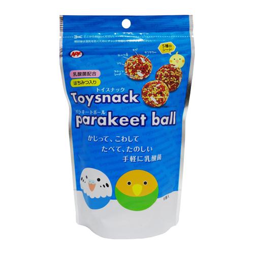 パラキートボール パッケージ画像