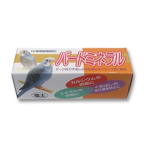 バードミネラル 塩土(小鳥用鉱物飼料)