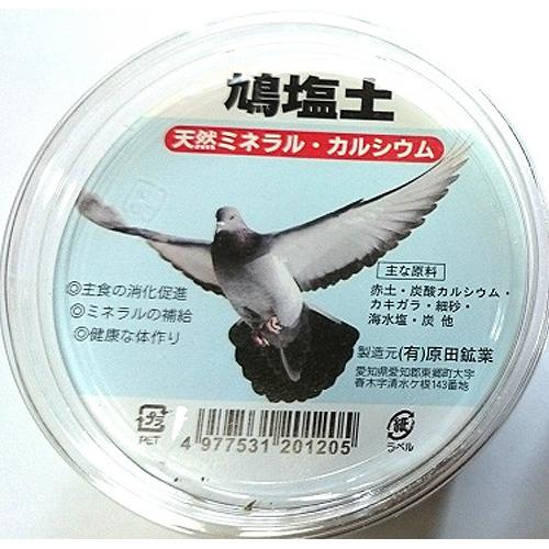 鳩塩土(カップ入り)