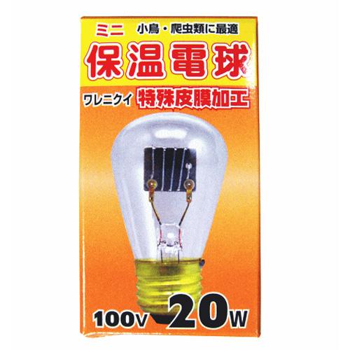 アサヒ ミニヒヨコ保温電球 20W