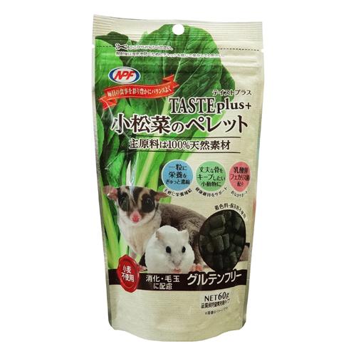NPF 小松菜のペレット 60g