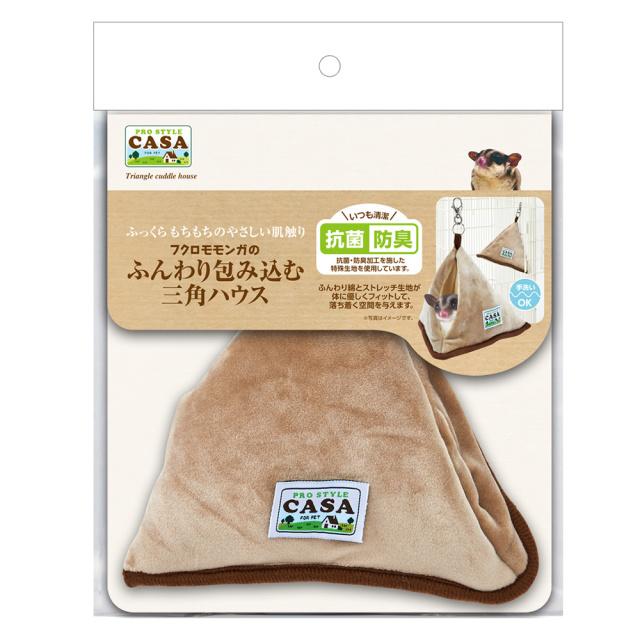 CASA フクロモモンガ三角ハウス パッケージ