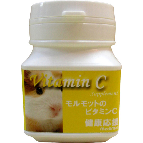 MediMal メディマル モルモットのビタミンC 40g