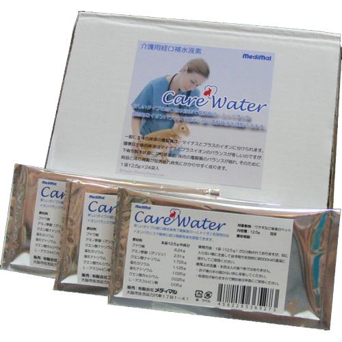 MediMal メディマル Care Water ケアウォーター 12.5g