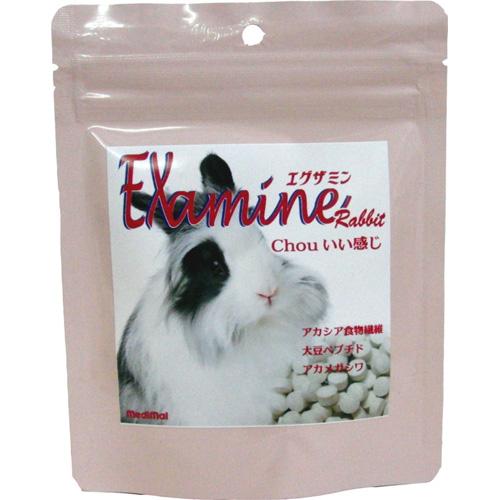 MediMal メディマル Examine Rabbit エグザミン ラビット 180mg×140粒