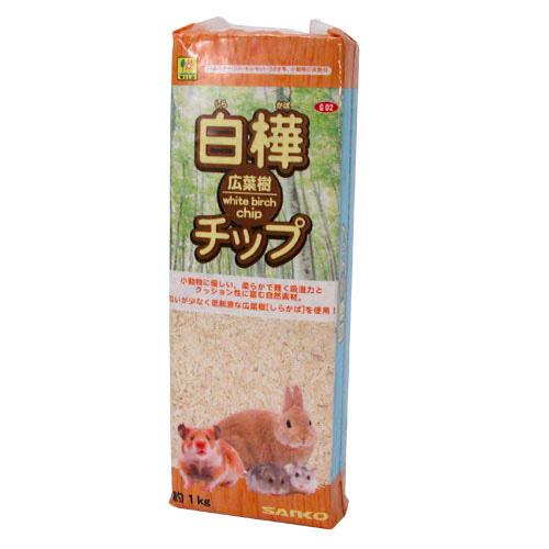 SANKO 白樺広葉樹チップ 1kg