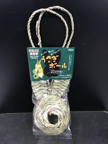 川井 ウサギボール パッケージ