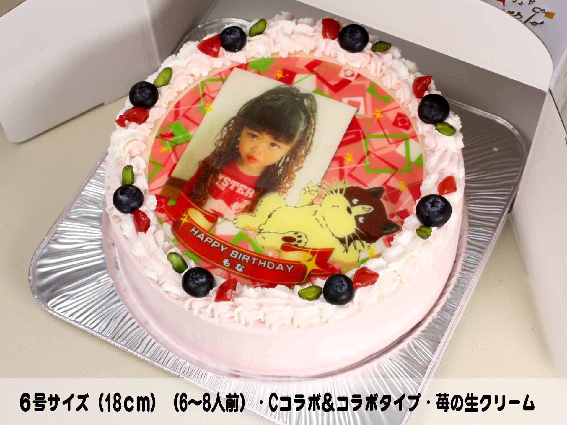 通販 写真ケーキ6号4