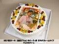 通販 写真ケーキ9号2