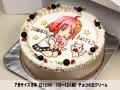 通販 キャラクターケーキ73号11