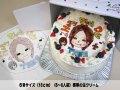 通販 お絵描きケーキ6号6