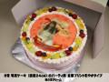 通販 写真ケーキ8号 苺クリーム2