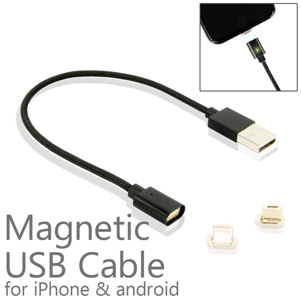 マグネット式 マイクロUSB ライトニング 充電 データ通信用 ケーブル ブラック
