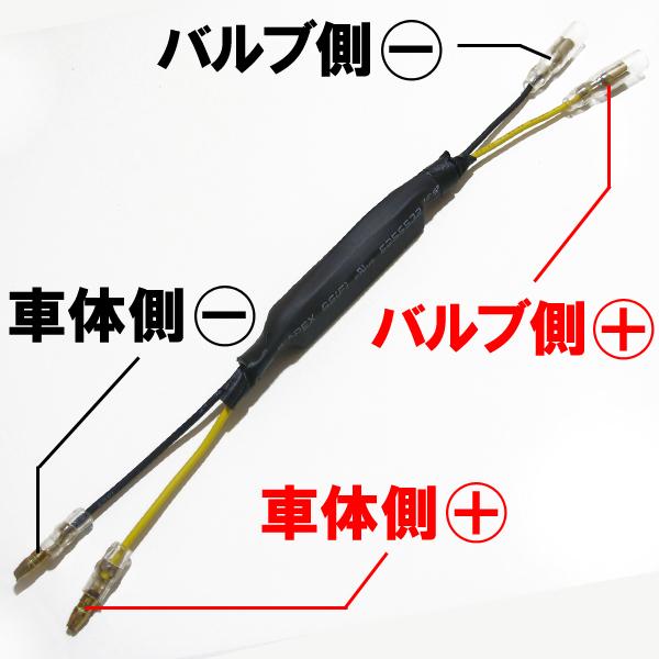 LEDバルブ用抵抗器