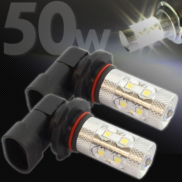 50W LED/HB 2個セット