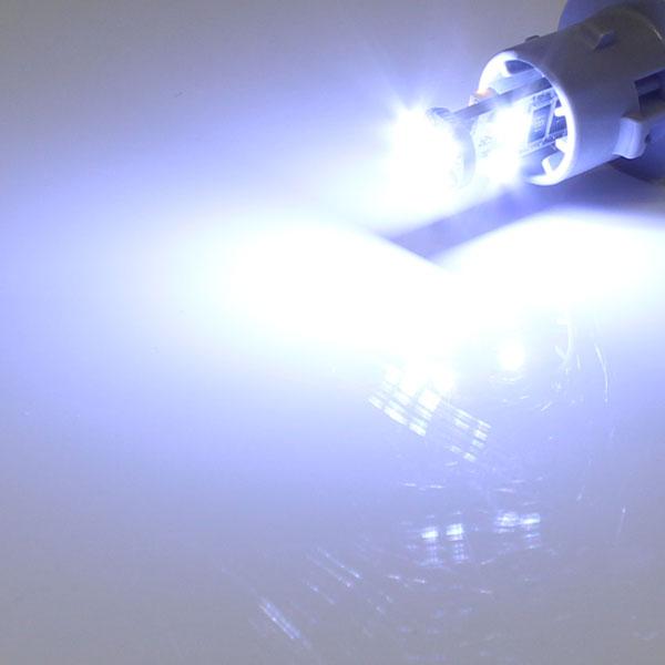 T10 ウエッジ球タイプ 球切れ警告灯キャンセラー付 8連【12000ケルビン】LEDバルブ ホワイト 2個セット