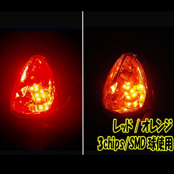 フォルツァ用(MF06):2色発光 LED仕様 ユーロウインカー レッド/オレンジ