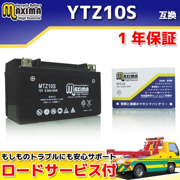 MTZ10S